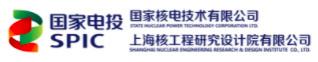 上海核工程研究设计院