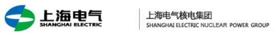 上海电气核电集团