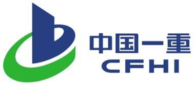 中国第一重型机械股份公司