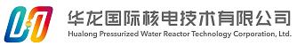 华龙国际核电技术有限公司